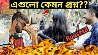নোংরা প্রশ্ন | Roast Funny Prank Video | Bangla Funny Video 2019 | SS Troll