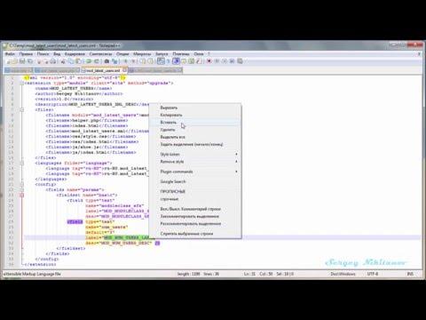 Создаем модуль для Joomla - перевод констант в языковых файлах