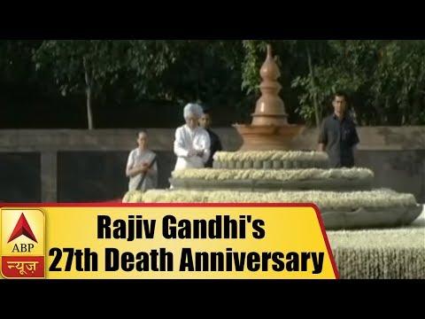 Sonia Gandhi pays homage to Rajiv Gandhi on his 27th death anniversary