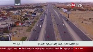 فيديو.. الحالة المرورية من سماء القاهرة