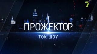 """Melovin на """"Евровидении"""": удачный ход или очередной провал Украины?"""