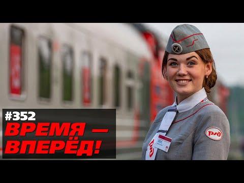Россия возродила великую