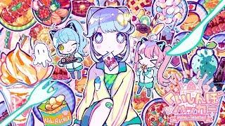【MV】くいしんぼハッカー feat. くいしんぼあかちゃん / Neko Hacker