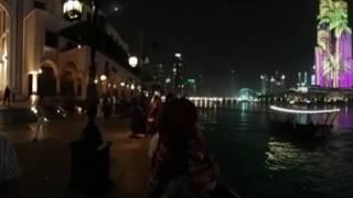 Burj Khalifa - Dubai Mall 360 video 4K Quality - Night - 1