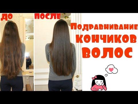 Стрижки до плеч стрижки на волосы до плеч для женщин