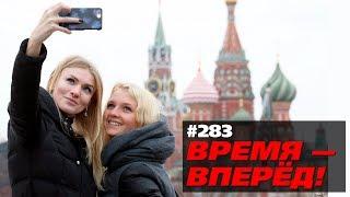 Вот за что на самом деле критикуют Россию