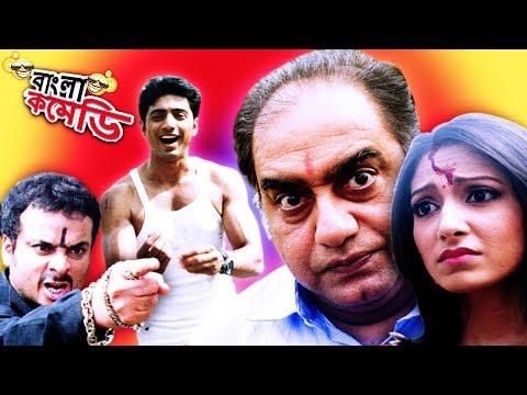 Salary Increment In Most Funny Way Khokababu Comedy Clipsdev Subhashree Ferdous Ahmed