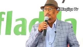 Al Xaqiiqa Tv - Gabay Loo Tiriyey Hoogaamiyaha Jamuuriyada Somaliland Engineer Faysal Cali Waraabe