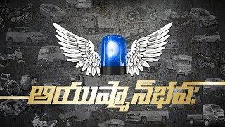 Aayushmanbhava Telugu Latest Short Film 2019    Runway Reel    Directed By Basi Reddy Rana