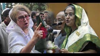 Heart Felt Obhimot (Opinion) | Bangladeshi Razniti | Bangladesh Politics of Awami Leauge & BNP.