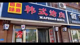 Нереально смешные китайские вывески на русском языке!
