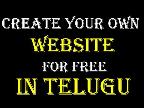 Create Your Own Website For Free In Telugu
