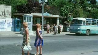 soviet union 1969  ( путешествуйте СССР 1969 )
