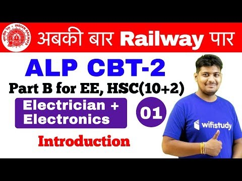 7:00 AM - ALP CBT-2 Electrician & Electronics | Day #1 | Introduction