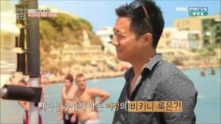 [로맨스의 일주일]조여정, 비키니 몸매 공개