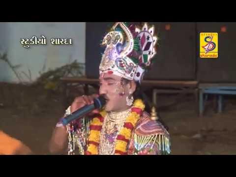 Jamkandorna Ramamandal | 2016 | Jai Ramadhani Ramamandal | Part - 9 thumbnail
