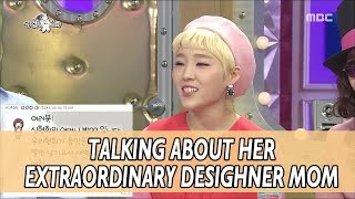 [RADIOSTAR]라디오스타 - In Her Teens, She Ran Away From Home Because Of Her Unique Mom