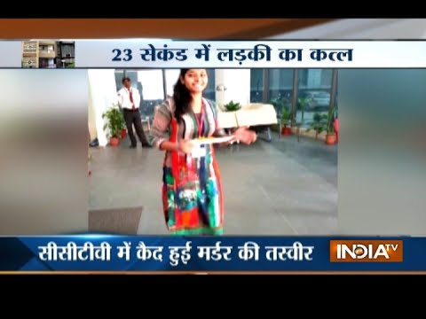 CCTV Video: Engineer chased and shot dead in parking lot at Noida