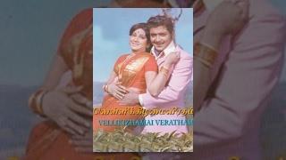 Vellikizhamai Viratham