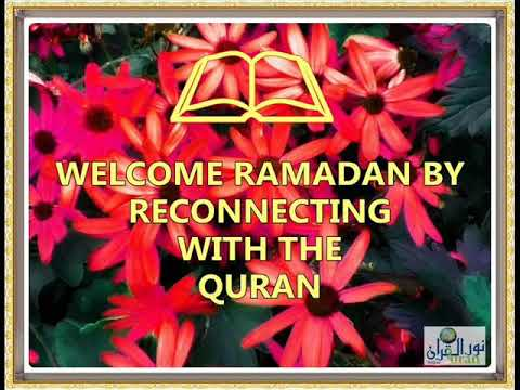 Daura e Quran 2012.....Para 26......13-08-2012