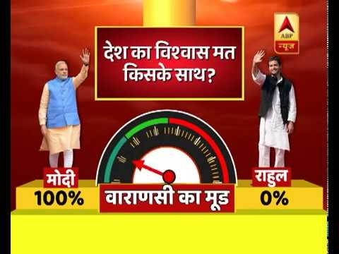 No-confidence Motion: Varanasi Residents Hope PM Modi Will Clear The Big Test: ABP