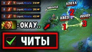 МИРАКЛ 100% ПОПАДАНИЙ SHACKLESHOT MIRACLE WINDRANGER DOTA 2
