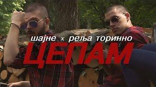 Šajne x Relja Torinno - Cepam (Prod. by Denny Dennasy) [Official Video 2018]