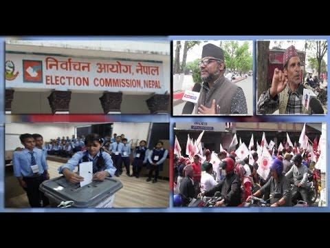 यस्तो छ चुनाबी रौनक || Nepal 2074 Local Election || सुरु भयो नेताहरुको दश औला जोड्ने अभियान ||