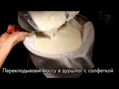 Мастер-класс CheeseBox.ru - Cream cheese (сливочный сыр)