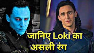 Loki Origin & Powers Explained In HINDI | Loki In Avengers Infinity War | Loki Marvel Comics
