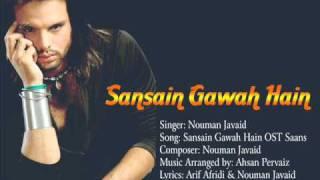 Download Sansain Gawah Hain OST Saans - Nouman Javaid MP3 song and Music Video