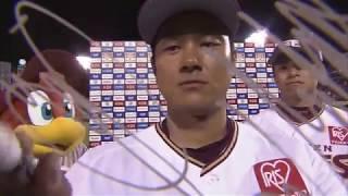 イーグルス・古川投手・銀次選手のヒーローインタビュー動画。 2018/07/...