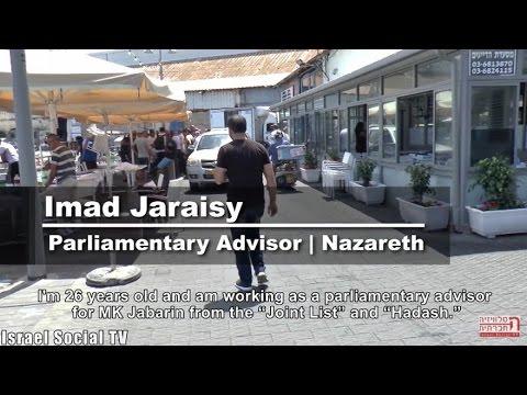 Imad Jaraisy from Nazareth