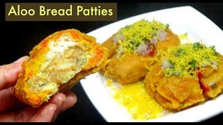 Aloo Bread Patties/Potato Stuffed Bread Patties/Quick & Easy (COOKING WITH HADIQA)