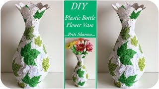 Best Out Of Waste Plastic Bottle Flower Vase - 11 / Decoupage Flower Vase Craft | Priti Sharma