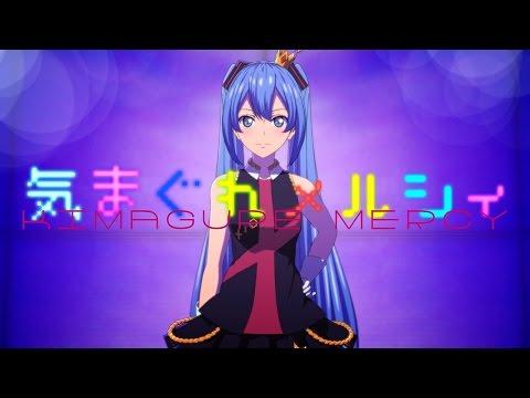 八王子P 「気まぐれメルシィ feat.