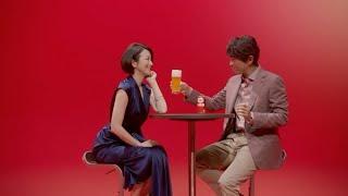 江口洋介&鈴木京香の笑顔あふれる掛け合いに注目!「本麒麟」新CM