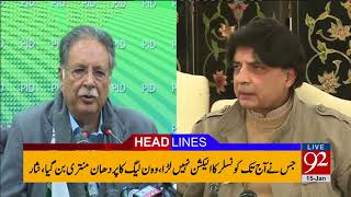 Video 92 News Headlines 09:00 PM - 15 January 2018 - 92NewsHDPlus download MP3, 3GP, MP4, WEBM, AVI, FLV Januari 2018