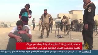 تواصل المعارك بحي القادسية الثانية شرقي الموصل