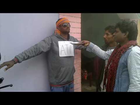 Digital india HD 720p