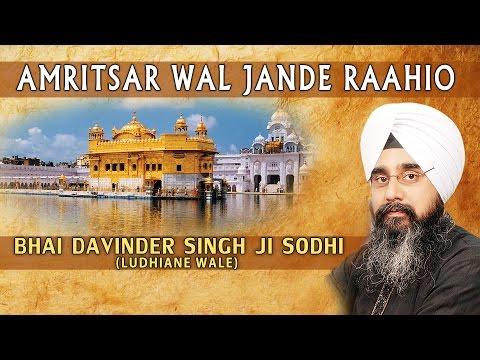 AMRITSAR WAL JANDE RAAHIO - BHAI DAVINDER SINGH JI SODHI || PUNJABI DEVOTIONAL || AUDIO JUKEBOX ||