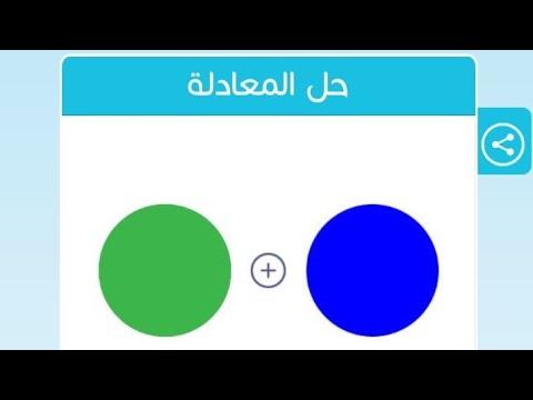 ما هي نتيجة خلط اللون الأزرق مع الأصفر مش عارفه Youtube