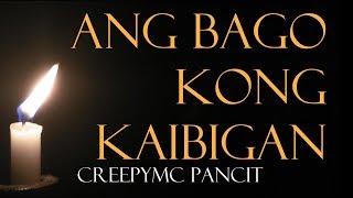 Ang Bago Kong Kaibigan - Tagalog/Pinoy Horror Story (Fiction)