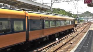 名古屋行き特急 発車!! 近鉄12200系+近鉄22000系ACE(更新車)