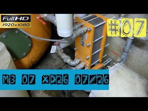 M3 07-XD26-07/26-Schéma hydraulique-Présentation en réelle dans la chaufferie de l'installation