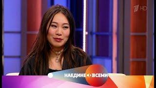 Наедине со всеми - Гость Ян Гэ. Выпуск от 16.06.2017