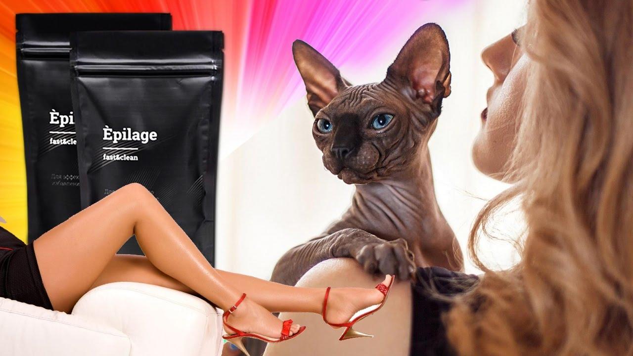 Makeup ✿ средства для депиляции ☛ 100% оригинал ✿ бесплатная доставка. 123. Купить. Духи, парфюмерия, косметика увлажняющий крем после.