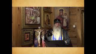 Как определить кто стоит рядом с тобой Ангел Любви или зверь?