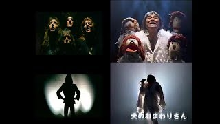 『ボヘミアン・ラプソディ』公開記念 名曲×童謡×空耳.