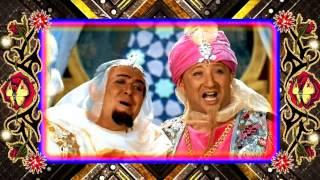 Если б я -был султан...